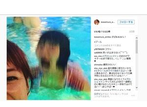 心霊写真?…たんぽぽ・川村エミコ、恐怖の「ざばぁぁぁん!」 画像