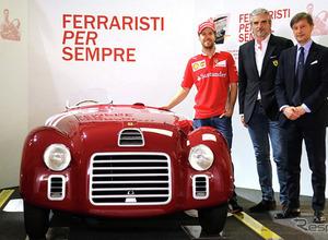 スーパーカー世代なら一度は行ってみたい…「フェラーリ博物館」で新展示 画像
