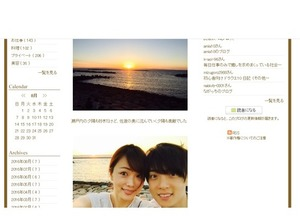 五十嵐圭&本田朋子、海に浮かぶ夕日を背景にツーショット「とても綺麗でした」 画像