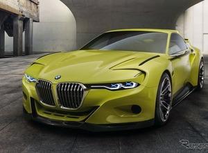 BMWに謎のコンセプトカー!8月のペブルビーチで初公開へ 画像