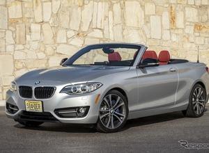 BMW、新世代2 リットル直4ターボ搭載「2シリーズ カブリオレ」発売 画像