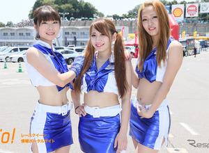 【レースクィーン】鈴鹿8耐『Trans Map girls』 画像