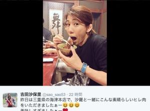 吉田沙保里&土性沙羅、地元で松坂肉に舌鼓…「美味しすぎましたぁー!」 画像