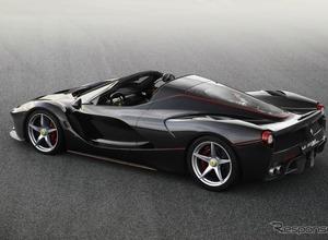 既に完売...ラ・フェラーリ最高級オープン「アペルタ」、パリで正式デビューへ 画像