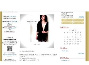 平愛梨、美しいバスト披露「恥ずかしかったんだから」 画像