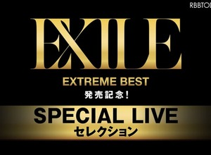 EXILEライブ映像が3夜連続放送!AbemaTVでノーカット完全版 画像