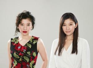 篠原涼子、母と娘一人二役に挑戦! SPドラマ「愛を乞うひと」 画像