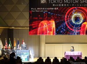 注目の次世代型たっぷりと!「東京モーターショー17」、東京ビッグサイトにて2017年10月27日に開幕 画像