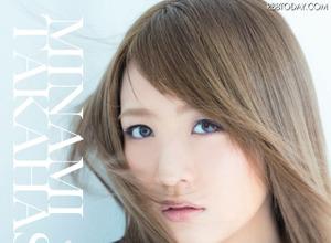 高橋みなみ、大人の女性の魅力たっぷり!1stソロアルバムのジャケット公開! 画像