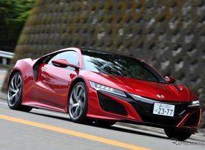 【試乗記】ホンダ NSX新型、さらに世界の先を行ったスーパーハンドリング・スーパーカー…桂伸一 画像