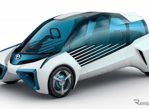 トヨタ次世代燃料電池自動車「FCVプラス」、パリで欧州初お目見え 画像