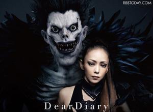 安室奈美恵、デスノート主題歌・劇中歌を10月26日リリース 画像