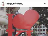 祝!DAIGO&北川景子、結婚1周年をインスタで報告 画像