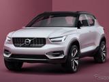 ボルボ、新型・最小SUV「XC40」年内発表へ! 画像