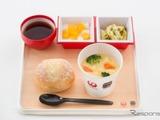 国際線機内食で北海道産とうもろこしのシチューを…JALがスープストックトーキョーとコラボ 画像