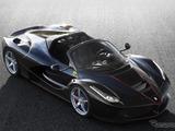 2億円のラ・フェラーリ オープンモデル、発表前すでに完売! 画像