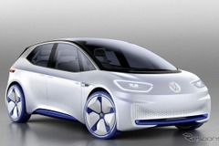 市販化へ!VW次世代EV「I.D」、最大航続距離は600kmだ