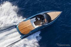 アストンマーティンがマリン業界参入!初のパワーボートを発表