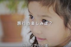 【動画】パパ、ママ、兄弟、誰を取る? 3分間の感動モニタリングに涙
