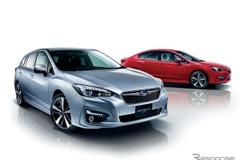 次世代モデル第一弾!スバル・インプレッサ新型、10 月25日発売