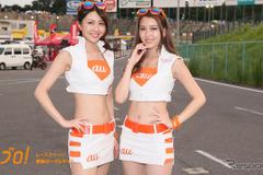 【レースクィーン】鈴鹿8耐『au & テルル・Kohara RT RQ』