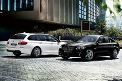 特別感がスゴイ!BMW 5シリーズ、Mスポーツベースの限定モデル「ザ・ピーク」発売へ