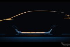 米フェデラー初の市販EV、2017年1月にワールドプレミアを予告!