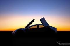 見えたシルエット!BMW「Z8」デザイナーが仕掛ける新型EV予告イメージ