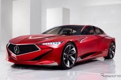 アキュラ次世代コンセプトカー、LAで初公開へ!