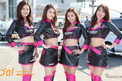 【レースクィーン】D1グランプリ編『EXEDY Racing Girls』