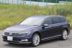 【試乗記】VW パサートRライン、2Lエンジン搭載で走りの高級感アップ!