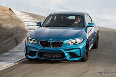 BMW M2クーペ、高次元ロードホールディング性能を実現する6速MT車を受注開始!