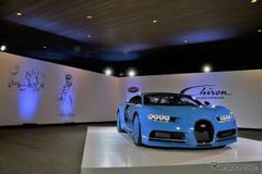 限定500台...ブガッティ新型モデル、1500馬力の「シロン」ジャパンプレミア!
