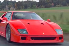 【動画スーパーカー列伝】1987年フェラーリF40、今を走る