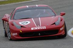 フェラーリの最新ワンメイクレーサー「488チャレンジ」、12月3日公開を発表!