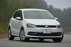 【試乗記】VW ポロ トレンドライン、これぞVW! なシンプルさ、機能性…島崎七生人