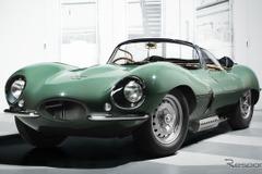 ジャガー1957年の名車「XKSS」、復刻版を初公開!