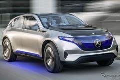 メルセデス新型EV・クーペSUV「ジェネレーションEQ」、2020年までに生産開始を明らかに!
