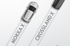 その名は「クロスランドX」!オペルが新型SUV発売へ