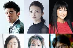 余貴美子&田中麗奈が母娘役! 日台合作映画に出演決定
