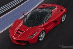 1台追加生産の ラ・フェラーリ、間もなくチャリティオークションへ