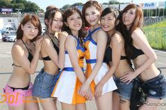【レースクィーン】鈴鹿8耐『BATTERY GIRL』