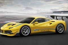 戦闘能力アップ!フェラーリ新型レーサー「488チャレンジ」初公開