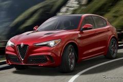 カイエン以上...アルファ「ステルヴィオ」、最強のクアドリフォリオがニュル最速SUVの称号!