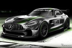 メルセデス AMG GT4、レンダリングスケッチを公開!