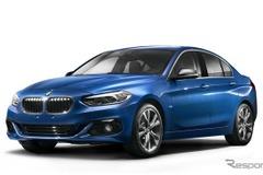 BMW1シリーズに「4ドア セダン」登場!でも中国専用...