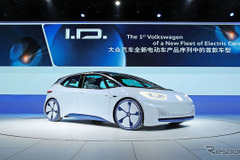 2020年発売目指す!VWの未来を担うEV、「I.D」を初公開
