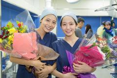 相武紗季&吉岡里帆がクランクアップ「白衣で終わりたかった」… レディ・ダ・ヴィンチの診断