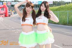 【レースクィーン】鈴鹿8耐『山科カワサキ&ビジネスラリアート&YIC京都 RQ/山科カワサキ KEN Racing GALS』