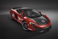 マクラーレンMSO、主力スーパーカー向けカーボンアクセサリーを発売!